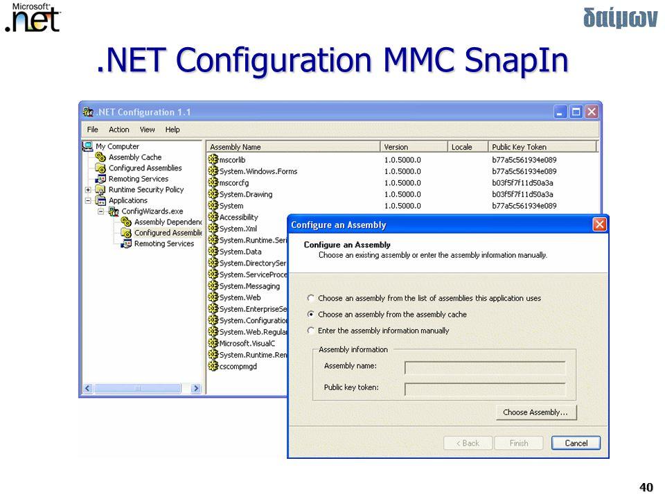 40.NET Configuration MMC SnapIn