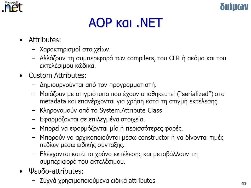 42 AOP και.NET Attributes: –Χαρακτηρισμοί στοιχείων.
