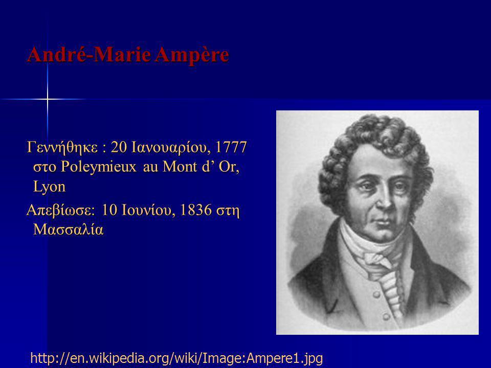 Γεννήθηκε : 20 Ιανουαρίου, 1777 στο Poleymieux au Mont d' Or, Lyon Γεννήθηκε : 20 Ιανουαρίου, 1777 στο Poleymieux au Mont d' Or, Lyon Απεβίωσε: 10 Ιου