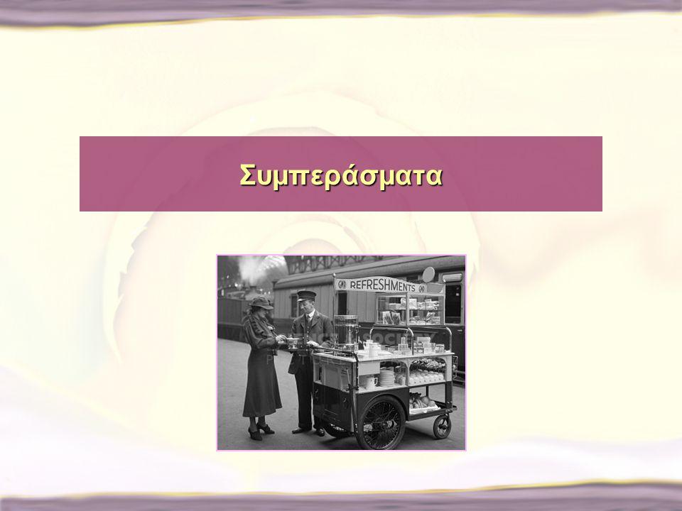 Σελίδα 24 Χαρακτηριστικά των Έργων Παράγουν απτά αποτελέσματα, ορατά στην καθημερινή εκπαιδευτική διαδικασία, με άμεση αναφορά τον τελικό ωφελούμενο,