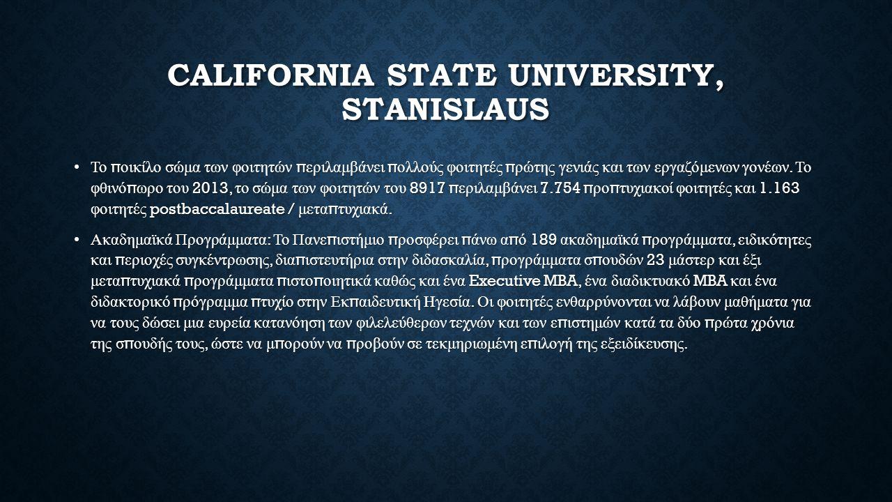 CALIFORNIA STATE UNIVERSITY, STANISLAUS Το π οικίλο σώμα των φοιτητών π εριλαμβάνει π ολλούς φοιτητές π ρώτης γενιάς και των εργαζόμενων γονέων.