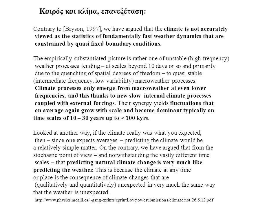 Καιρός και κλίμα, επανεξέταση: Contrary to [Bryson, 1997], we have argued that the climate is not accurately viewed as the statistics of fundamentally