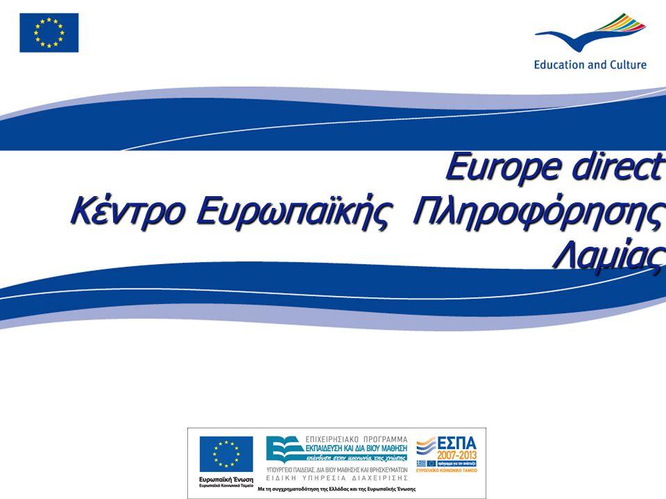 Europe direct Κέντρο Ευρωπαϊκής Πληροφόρησης Λαμίας