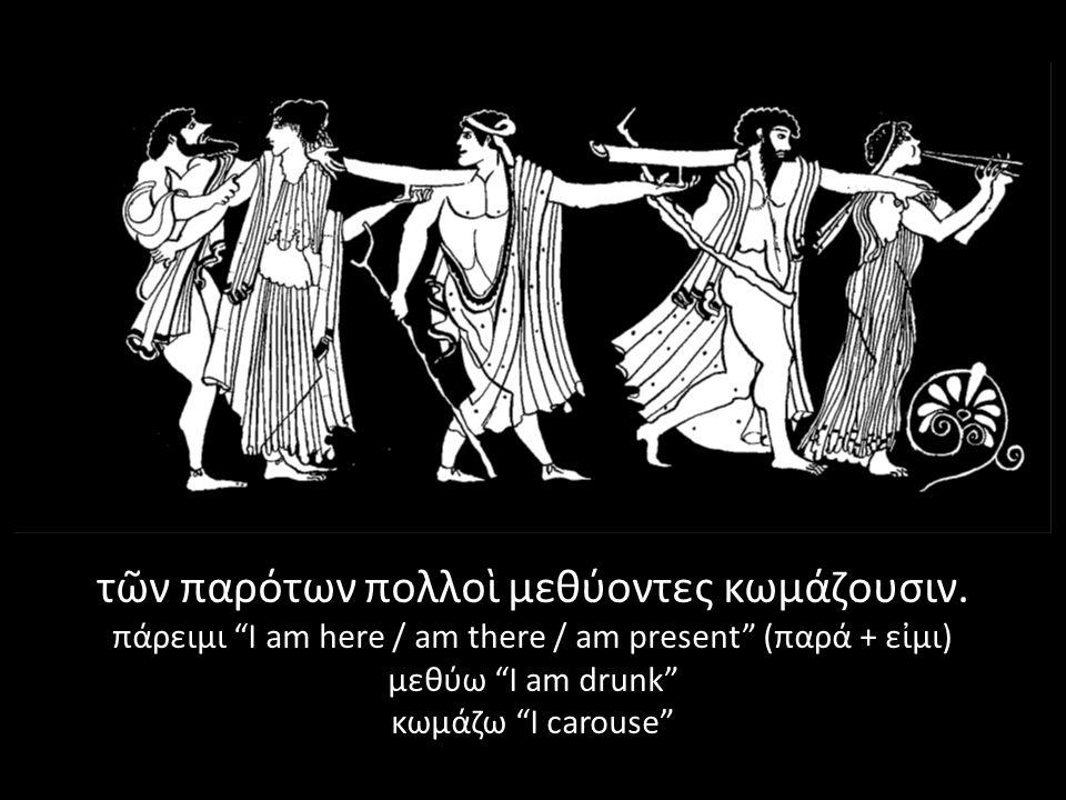 Parthenon, West Front (Reconstruction) slide show