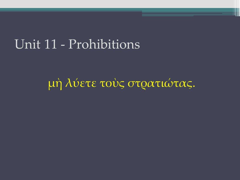 Unit 11 - Prohibitions μὴ λύετε τοὺς στρατιώτας.