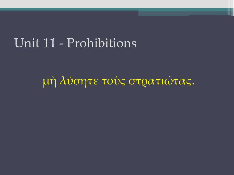 Unit 11 - Prohibitions μὴ λύσητε τοὺς στρατιώτας.