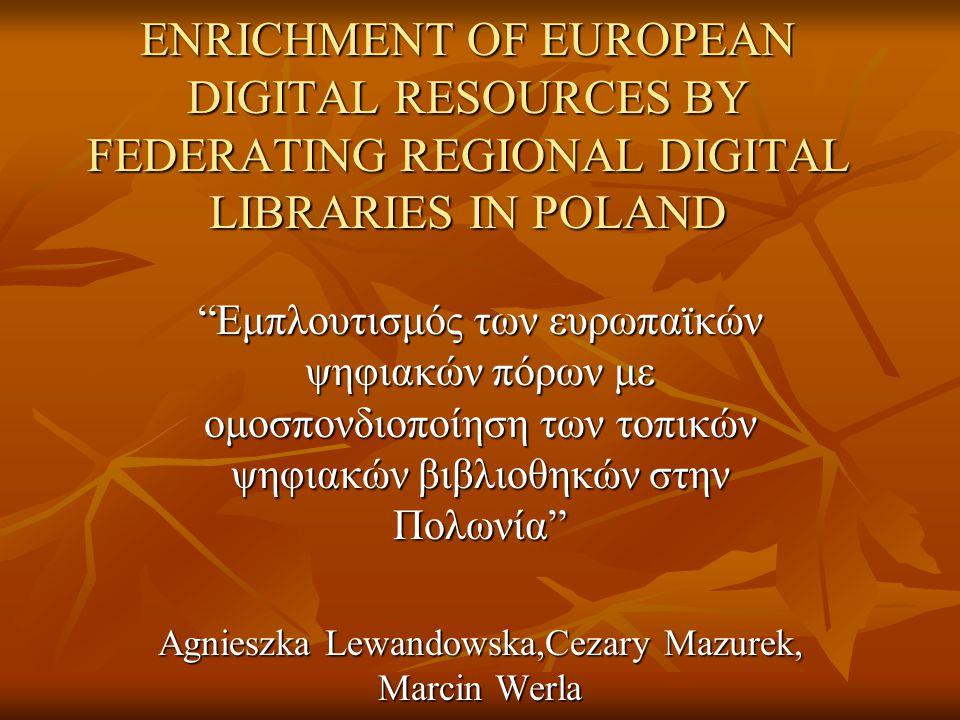 "ENRICHMENT OF EUROPEAN DIGITAL RESOURCES BY FEDERATING REGIONAL DIGITAL LIBRARIES IN POLAND ""Εμπλουτισμός των ευρωπαϊκών ψηφιακών πόρων με ομοσπονδιοπ"