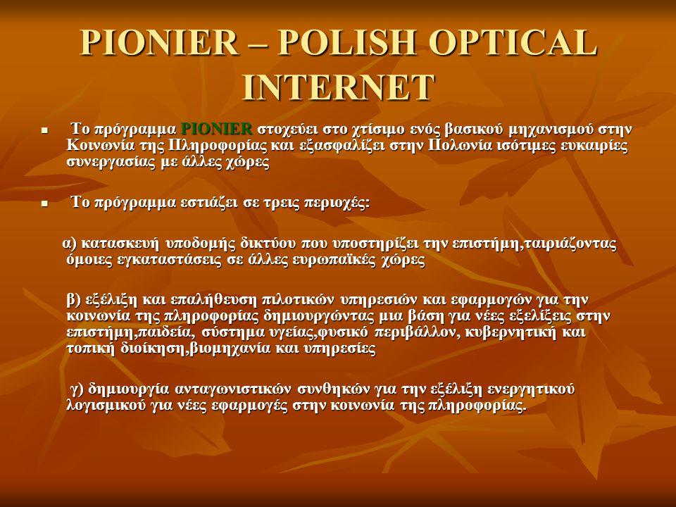 ΕΙΣΑΓΩΓΗ (3) τον Ιούλιο του 2006 το PSNC ξεκίνησε ένα ερευνητικό project με τίτλο «μηχανισμοί ατομικών υπηρεσιών για διασκορπισμένες ψηφιακές βιβλιοθήκες» χρηματοδοτούμενο από το Πολωνικό Υπουργείο Επιστήμης και Ανώτερης Εκπαίδευσης τον Ιούλιο του 2006 το PSNC ξεκίνησε ένα ερευνητικό project με τίτλο «μηχανισμοί ατομικών υπηρεσιών για διασκορπισμένες ψηφιακές βιβλιοθήκες» χρηματοδοτούμενο από το Πολωνικό Υπουργείο Επιστήμης και Ανώτερης Εκπαίδευσης Σαν μέρος αυτού του project δημιουργήθηκε η ομοσπονδία ψηφιακών βιβλιοθηκών βασιζόμενες σε διασκορπισμένες ατομικές υπηρεσίες.
