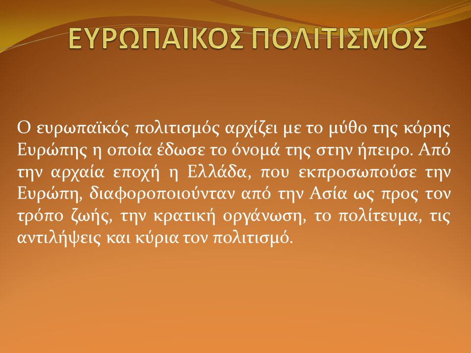 2 Ο ΛΥΚΕΙΟ ΚΕΡΑΤΣΙΝΙΟΥ ΦΕΒΡΟΥΑΡΙΟΣ 2013