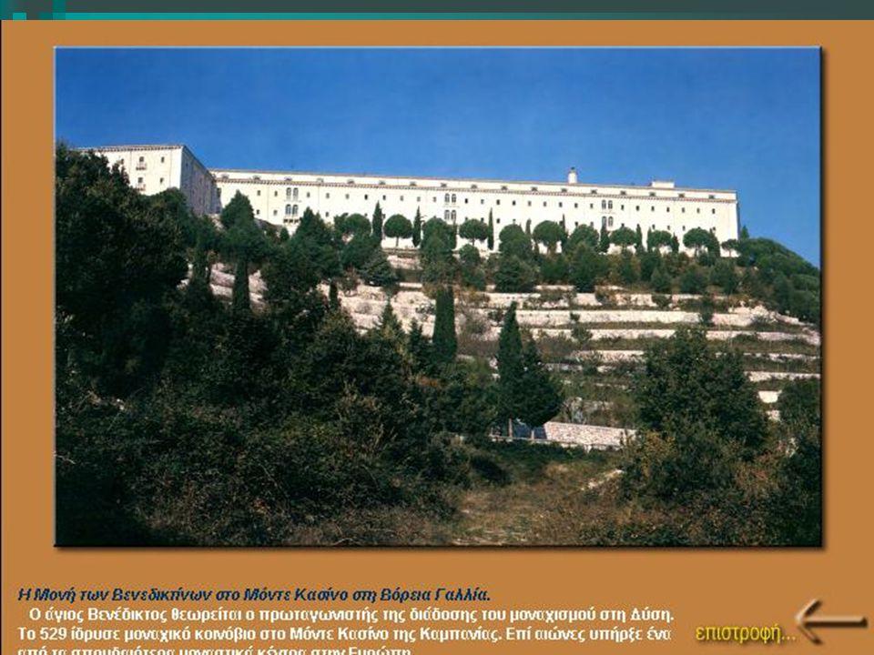 Οι Βενεδικτίνοι μοναχοί ασχολήθηκαν κυρίως με την μουσική και παιδεία, την γεωργία και την κτηνοτροφία