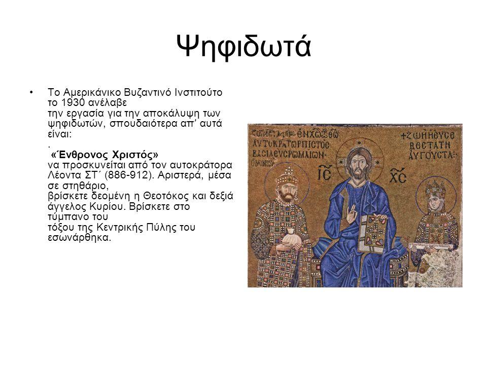 Κτίσιμο και περιγραφή του ναού Οι εργασίες του ναού, ξεκίνησαν στις 23 Φεβρουαρίου 532 και τελείωσαν στις 27 Δεκεμβρίου 537 (δηλαδή, 5 χρόνια, 10 μήνες και 4 ημέρες, οπότε και έγιναν τα εγκαίνια της Αγίας Σοφίας.