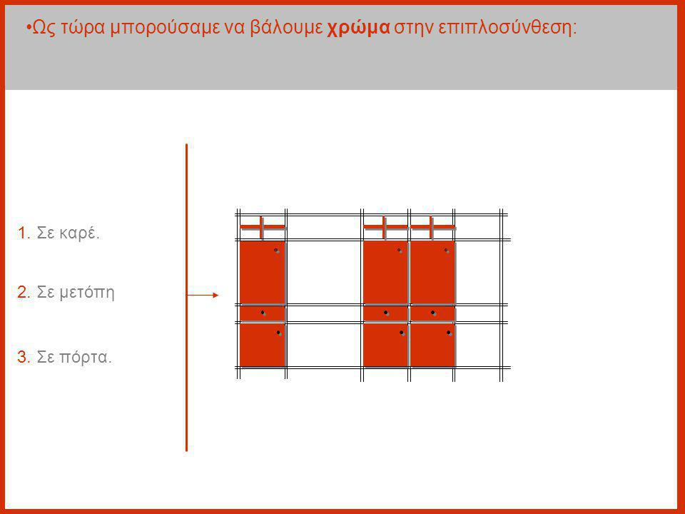 h. 205 παραδείγματα...
