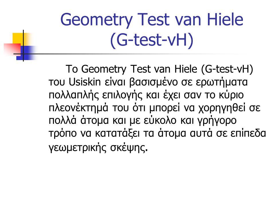 Geometry Test van Hiele (G-test-vH) Το Geometry Test van Hiele (G-test-vH) του Usiskin είναι βασισμένο σε ερωτήματα πολλαπλής επιλογής και έχει σαν το