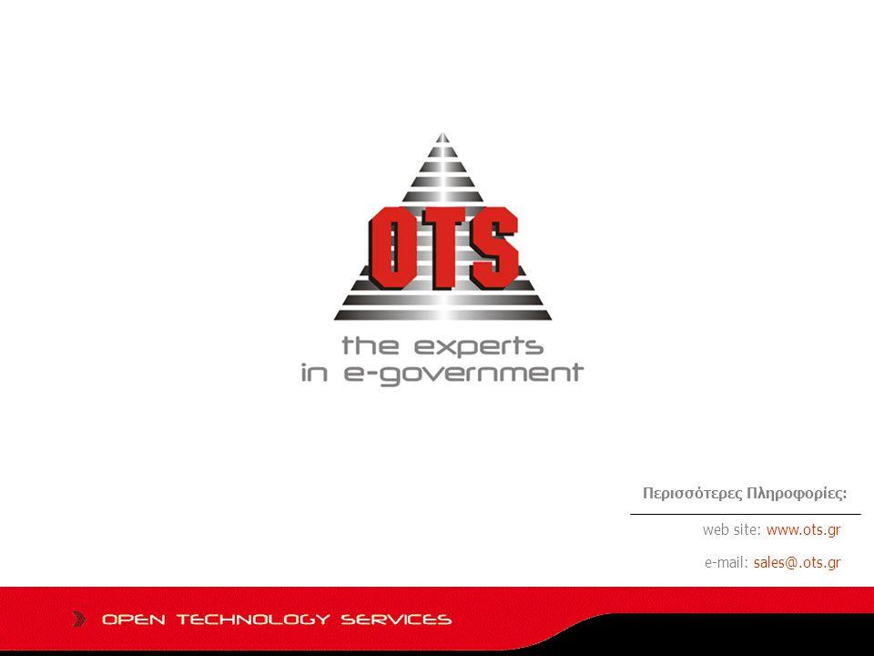 web site: www.ots.gr e-mail: sales@.ots.gr Περισσότερες Πληροφορίες: