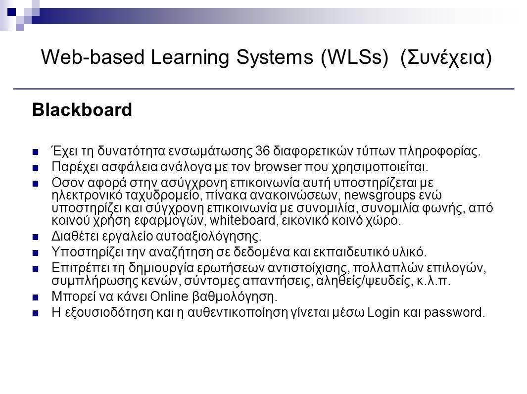Blackboard Έχει τη δυνατότητα ενσωμάτωσης 36 διαφορετικών τύπων πληροφορίας.