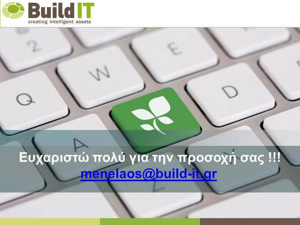 Ευχαριστώ πολύ για την προσοχή σας !!! menelaos@build-it.gr menelaos@build-it.gr