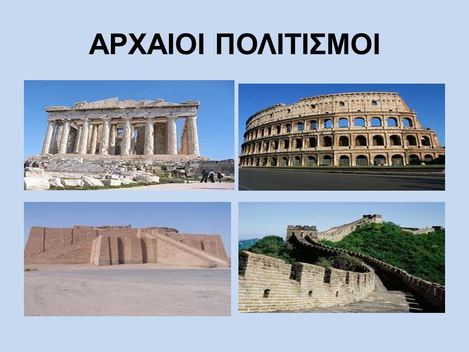 PROJECT «ΑΡΧΑΙΟΙ ΠΟΛΙΤΙΣΜΟΙ» ΜΕΣΟΠΟΤΑΜΙΑ Επιμέλεια: Κικίδη Αλεξάνδρα Παπαδοπούλου Όλγα Πέλεχα Ευαγγελία ΝικολόπουλοςΤάσος