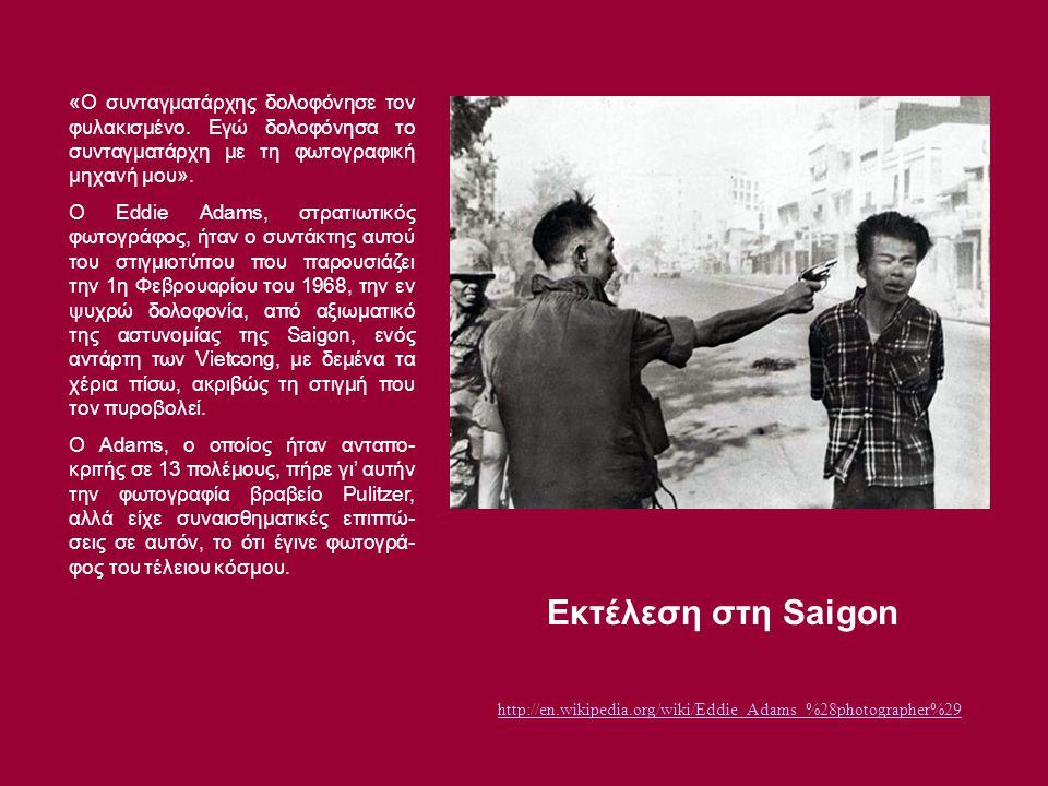 Η ήρεμη διαμαρτυρία Ο Thich Quang Duc, γεννημένος το 1897, ήταν ένας βιετναμέζικος βουδιστής μοναχός (επίσης αποκαλούμενος Bonzos) που ταξίδεψε πολύ μέχρι το θάνατο του σε μια οδό στη Saigon στις 11 Ιουνίου του 1963.