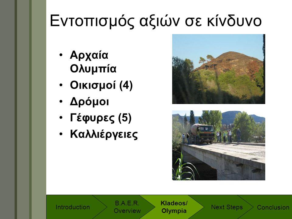 Technology & Development Program Εντοπισμός αξιών σε κίνδυνο Αρχαία Ολυμπία Οικισμοί (4) Δρόμοι Γέφυρες (5) Καλλιέργειες Conclusion B.A.E.R. Overview