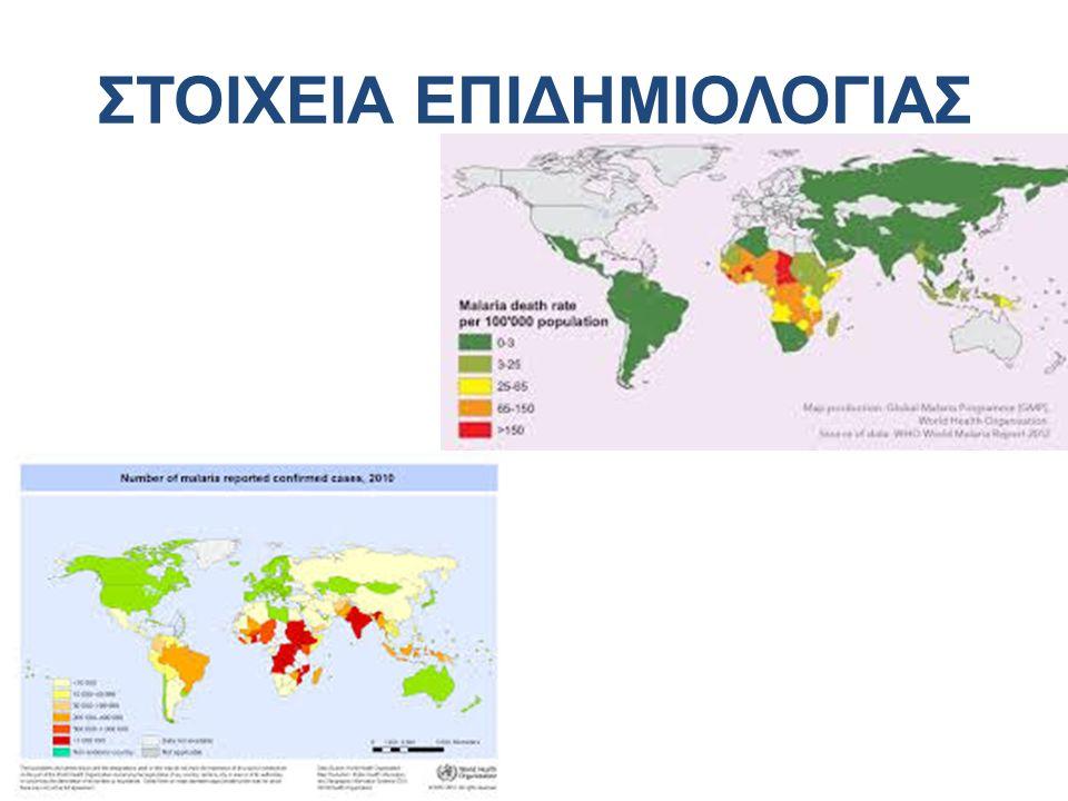 ΝΟΤΙΟ-ΑΝΑΤΟΛΙΚΗ ΑΣΙΑ 1981-2010 (Islam N, et al. Travel Med Infect Dis 2013, 11: 29)