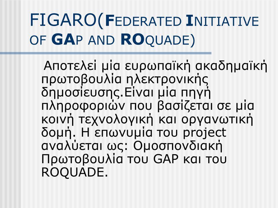 FIGARO( F EDERATED I NITIATIVE OF GA P AND RO QUADE ) Αποτελεί μία ευρωπαϊκή ακαδημαϊκή πρωτοβουλία ηλεκτρονικής δημοσίευσης.Είναι μία πηγή πληροφοριών που βασίζεται σε μία κοινή τεχνολογική και οργανωτική δομή.