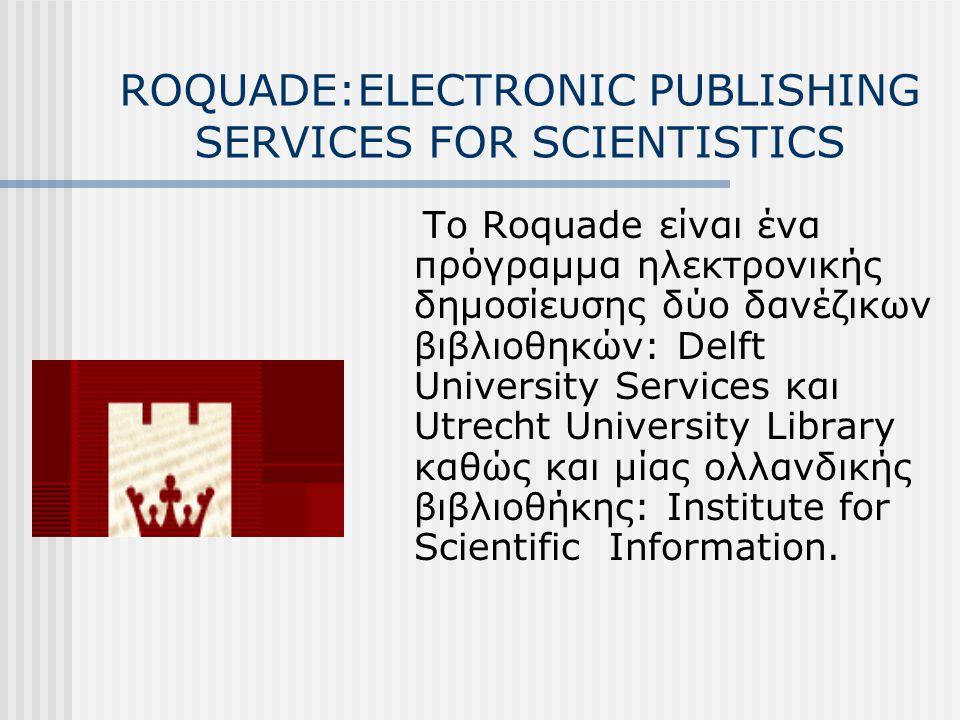 ΣΤΟΧΟΙ ΤΟΥ GAP Ελεύθερη πρόσβαση σε ποιοτικά ελεγμένες επιστημονικές πληροφορίες.