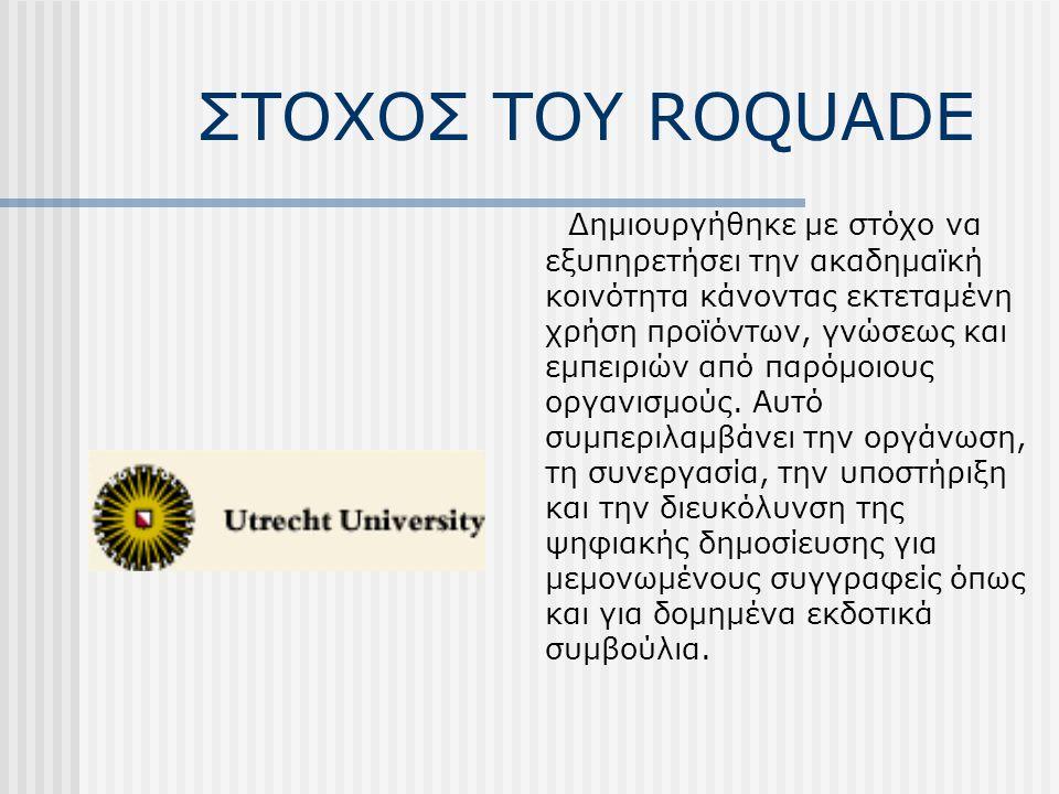 ROQUADE:ELECTRONIC PUBLISHING SERVICES FOR SCIENTISTICS Το Roquade είναι ένα πρόγραμμα ηλεκτρονικής δημοσίευσης δύο δανέζικων βιβλιοθηκών: Delft University Services και Utrecht University Library καθώς και μίας ολλανδικής βιβλιοθήκης: Institute for Scientific Information.
