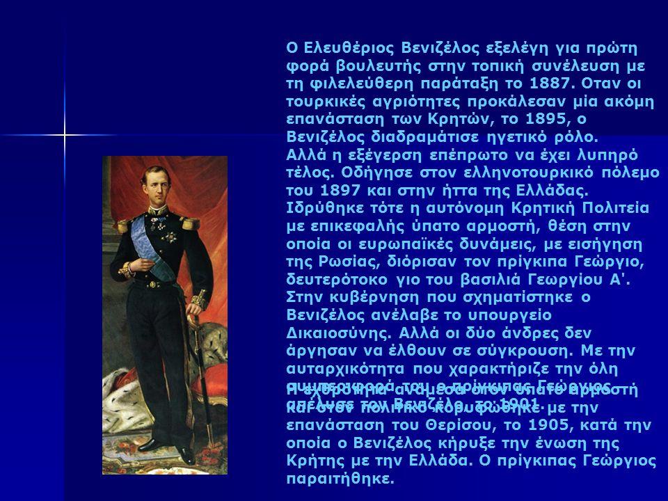 Ο Βενιζέλος κυριάρχησε έκτοτε στην πολιτική ζωή της Κρήτης, και το 1910 αναδείχθηκε πρωθυπουργός της.