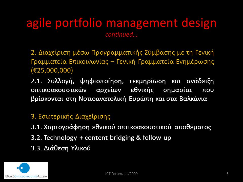 agile portfolio management design continued… 2.
