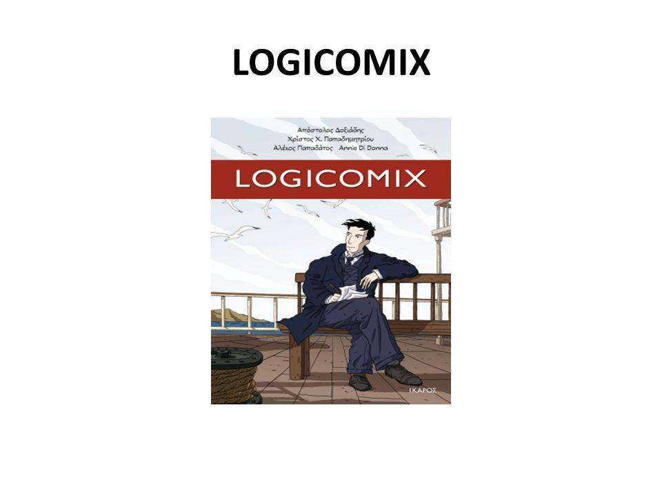 Μαθηματική λογοτεχνία Όπως έχει ήδη αναφερθεί,το Logicomix αποτελεί μια γραφική νουβέλα σε μορφή comix και που συμπεριλαμβάνεται σε μια ευρύτερη κατηγορία,την μαθηματική λογοτεχνία,δηλαδή το είδος της λογοτεχνίας που το περιεχόμενό της αφορά κυρίως τα μαθηματικά με άμεσο η και έμμεσο τρόπο.