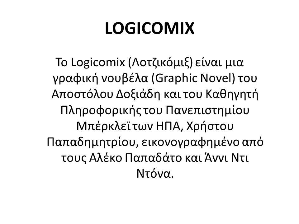 LOGICOMIX Το βιβλίο βασίστηκε πάνω στη ζωή του μαθηματικού Μπέρτραντ Ράσελ, καθώς και στη λεγόμενη θεμελιακή αναζήτηση στα μαθηματικά.