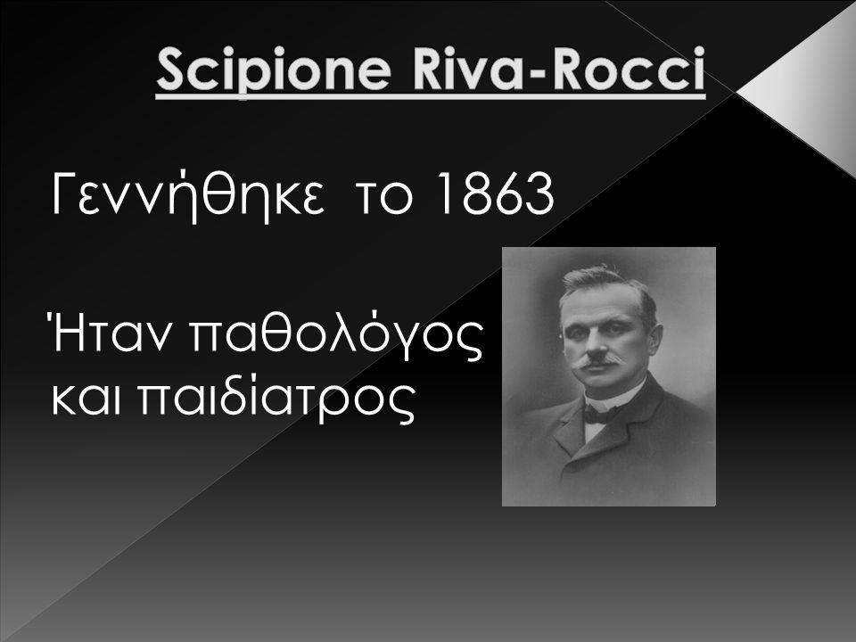 Γεννήθηκε το 1863 Ήταν παθολόγος και παιδίατρος