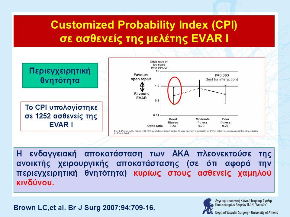 Customized Probability Index (CPI) σε ασθενείς της μελέτης EVAR I Η ενδαγγειακή αποκατάσταση των ΑΚΑ πλεονεκτούσε της ανοικτής χειρουργικής αποκατάστα