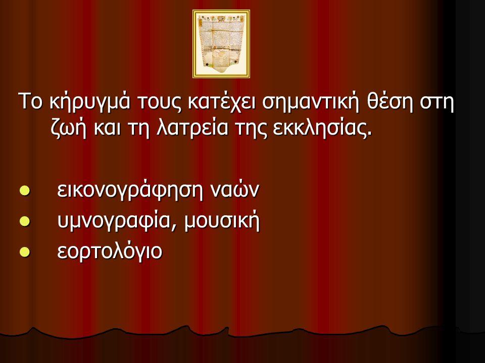 Στ) Οι δοκιμασίες των προφητών.Το παράδειγμα του προφήτη Ηλία (παρ.
