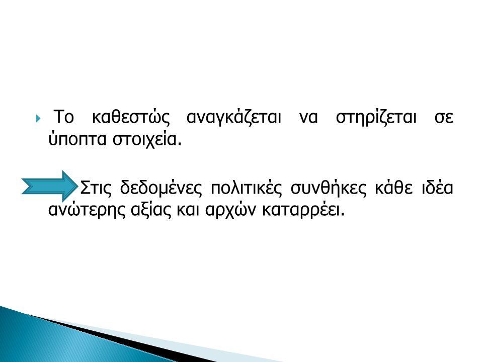 Να εντοπίσουν οι μαθητές τις αφηγηματικές αρετές του Ξενοφώντα, όπως: τη σαφήνεια, την απλότητα και τη ζωηρότητα της αφήγησής του.