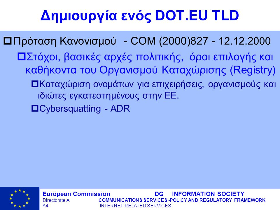 European Commission DG INFORMATION SOCIETY Directorate ACOMMUNICATIONS SERVICES -POLICY AND REGULATORY FRAMEWORK A4 INTERNET RELATED SERVICES 18 - 12/