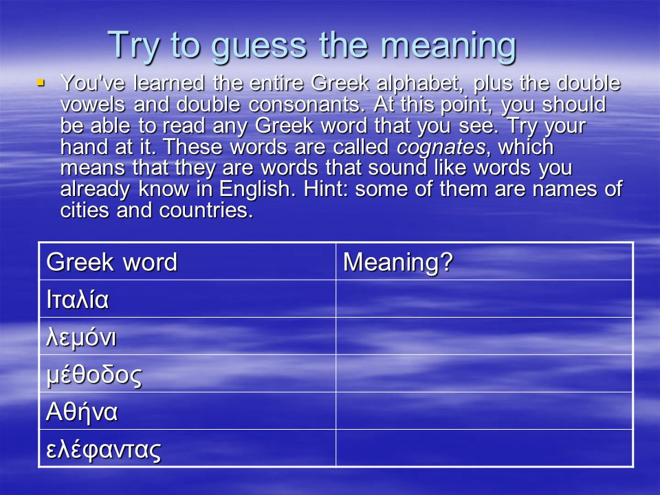 Try to guess the meaning  You ve learned the entire Greek alphabet, plus the double vowels and double consonants.