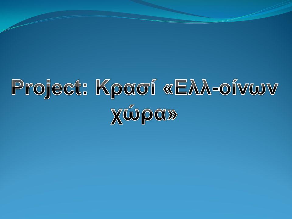Υπεύθυνοι καθηγητές: Ταγκαλάκη Ευθυμία (ΠΕ01) Αντωνίου Γεώργιος (ΠΕ09)