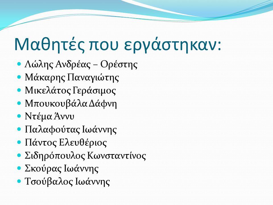 Κρασί και αρχαία Ελλάδα Παλαιότερο πατητήρι στον κόσμο: Αρχάνες Κρήτης Αρχαίοι Έλληνες διέπρεψαν στην οινοποιία, μονοπωλώντας την αγορά για αιώνες Νόμοι σχετικοί με το κρασί (εμπόριο - ποιότητα)