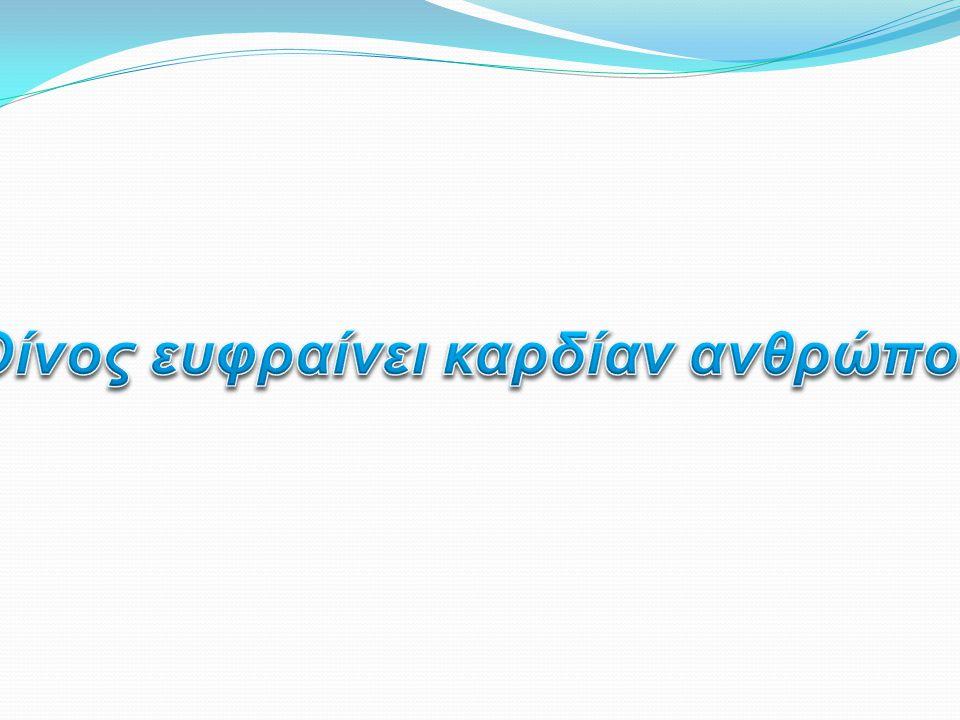 εργάστηκαν (αλφαβητικά) Αριδάς Γιώργος (κεφάλαιο 2 ο ) Δημητρακόπουλος Γιαννης (κεφάλαιο 1 ο ) Κούτσελος Αλέξης(μουσική επιμέλεια -εικόνες) Λιάτσος Γιώργος (κεφάλαιο 3 ο ) Σκούρας Γιάννης (κεφάλαιο 4 ο )