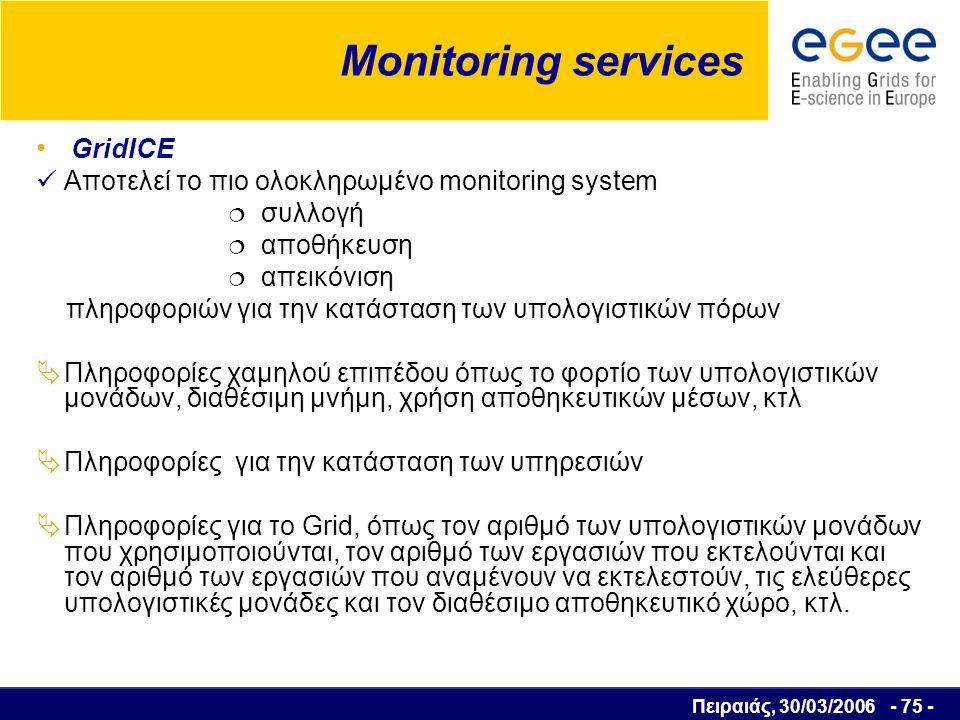 Πειραιάς, 30/03/2006 - 76 - GridICE ( http://gridice2.cnaf.infn.it:50080/gridice/site/site.php )