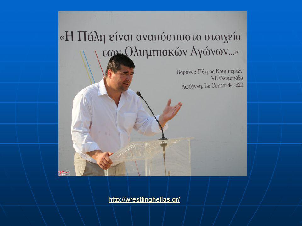http://wrestlinghellas.gr/