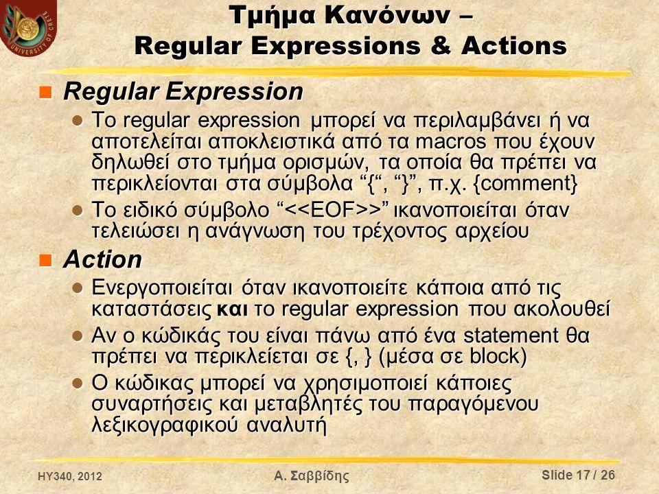 Α. Σαββίδης Τμήμα Κανόνων – Regular Expressions & Actions Regular Expression Regular Expression To regular expression μπορεί να περιλαμβάνει ή να αποτ