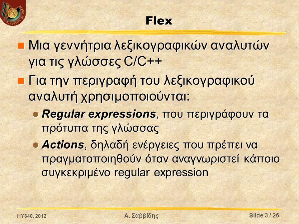 Α. Σαββίδης Flex Μια γεννήτρια λεξικογραφικών αναλυτών για τις γλώσσες C/C++ Μια γεννήτρια λεξικογραφικών αναλυτών για τις γλώσσες C/C++ Για την περιγ