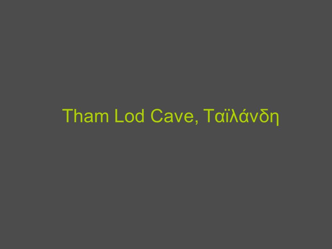 Tham Lod Cave, Ταϊλάνδη