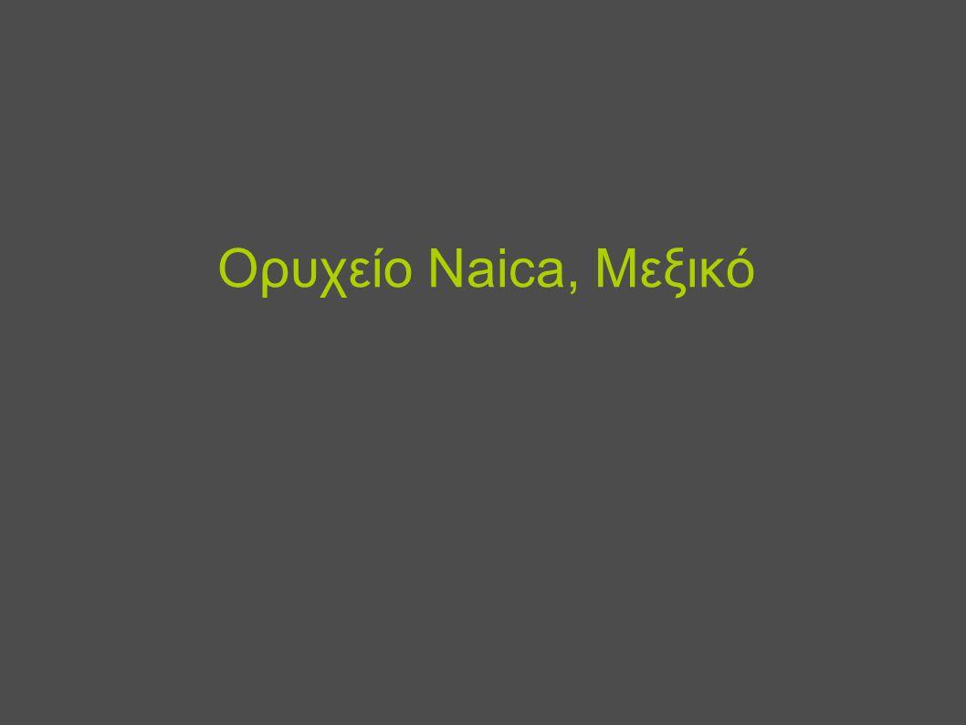 Ορυχείο Naica, Μεξικό