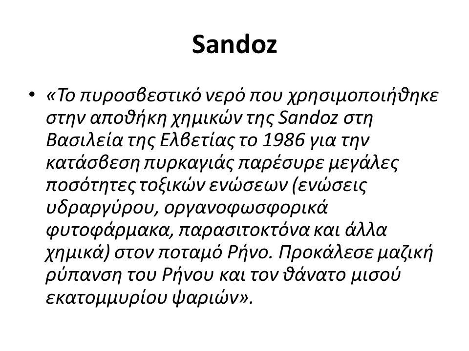 Sandoz «Το πυροσβεστικό νερό που χρησιμοποιήθηκε στην αποθήκη χημικών της Sandoz στη Βασιλεία της Ελβετίας το 1986 για την κατάσβεση πυρκαγιάς παρέσυρ