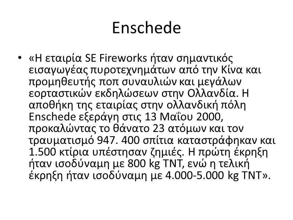 Enschede «Η εταιρία SE Fireworks ήταν σημαντικός εισαγωγέας πυροτεχνημάτων από την Κίνα και προμηθευτής ποπ συναυλιών και μεγάλων εορταστικών εκδηλώσε