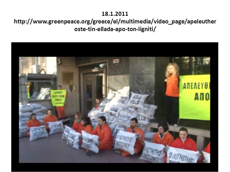 18.1.2011 http://www.greenpeace.org/greece/el/multimedia/video_page/apeleuther oste-tin-ellada-apo-ton-ligniti/