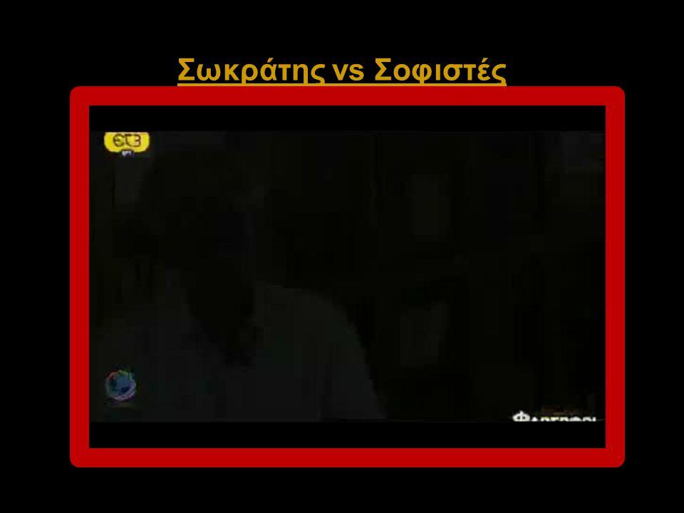 Αριστοτέλης Ο Αριστοτέλης είναι ο πρώτος που πραγματοποίησε μελέτη των λογικών θεμάτων, ταξινομώντας τις μορφές προτάσεων και έγκυρων επιχειρημάτων.